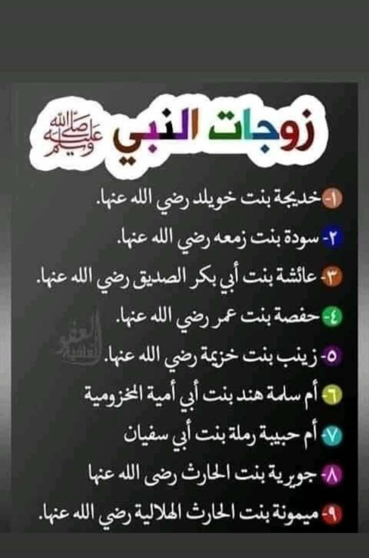 Pin By Lariane Lariane On دعوة Islam Facts Islamic Quotes Islam Quran