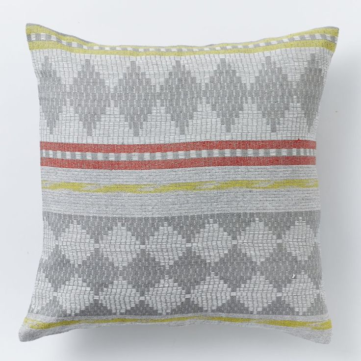 Woven Layered Stripe Cushion Cover