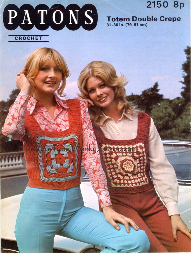 two classic 70 granny square mandala crop or tank tops to crochet from this easy pattern. perfect for ABBA fans or festival wear! WZ327 from WonkyZebra.com