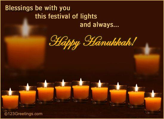 Hanukkah Blessings   Hanukkah Blessings... Free Happy Hanukkah eCards, Greeting Cards   123 ...