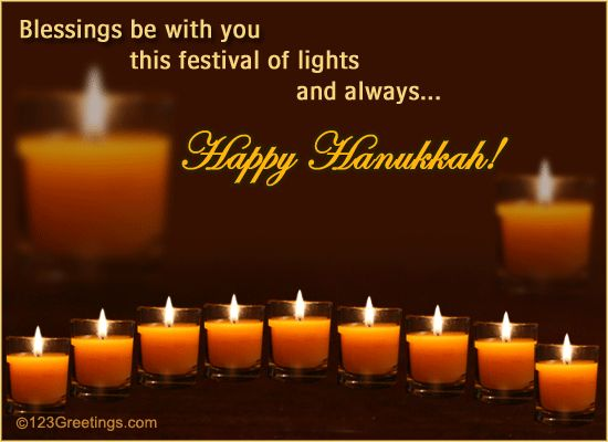 Hanukkah Blessings | Hanukkah Blessings... Free Happy Hanukkah eCards, Greeting Cards | 123 ...