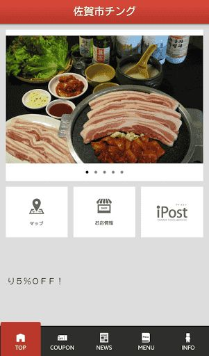 佐賀駅より徒歩7分!一番人気の「サムギョプサル」をはじめ、「プテチゲ」や「キムチチゲ」など韓国鍋も充実!もちろん、「チヂミ」や「石焼ビビンバ」などの韓国家庭料理も豊富に品揃えしてます。店内の大型モニターでK-POPを見ながら、本場韓国のピリ辛料理をお楽しみ下さい! http://Mobogenie.com