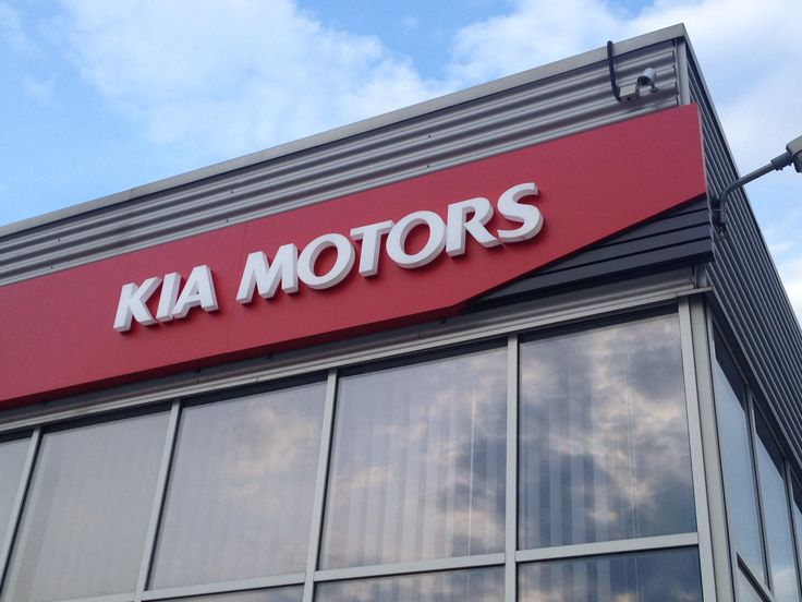 Huge outdoor production for a local Kia Motors dealer - more details coming soon :)