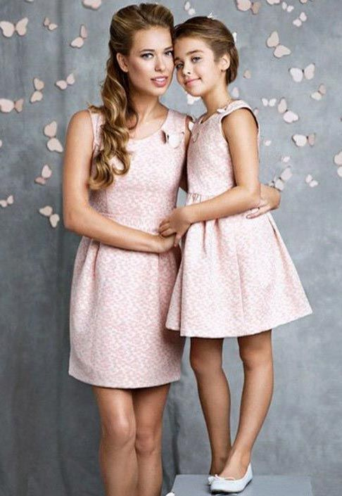 Party Dresses for Future Moms