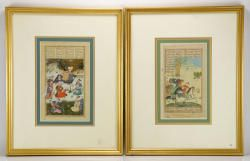 7077 - Pr. 18th/ 19th C. Persian Illuminated Page Paintings Autumn Estate Auction | Official Kaminski Auctions