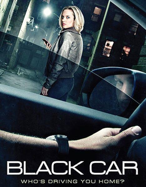 Роковая поездка / The Wrong Car (2016/HDTV/HDTVRip)  Девушка, будучи изнасилованной водителем такси, решает сама отомстить нападавшему, разочаровавшись в медленном темпе работы уголовных органов.
