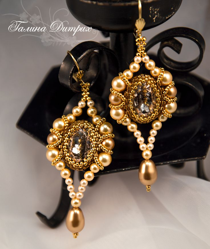 "Master Class Earrings ""Venetian mirrors"" Galina Dietrich. - Materials and tools : Seed beads Miyuki 15/0. Seed beads Miyuki 11/0. Beads Delica 11/0. Swarovski crystals: Ovals 18x13mm. Swarovski Pearls: 3mm, 4mm, 6mm and pearl drops. Hooks Thread and needle."