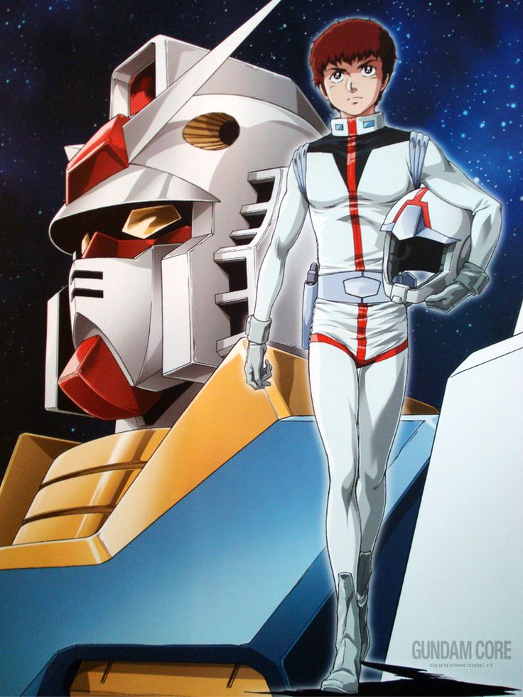 San Marino Animae Festival - Gundam