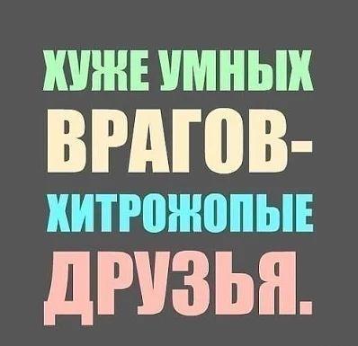 Фотография Демотиваторы - сочетание изображения и текста
