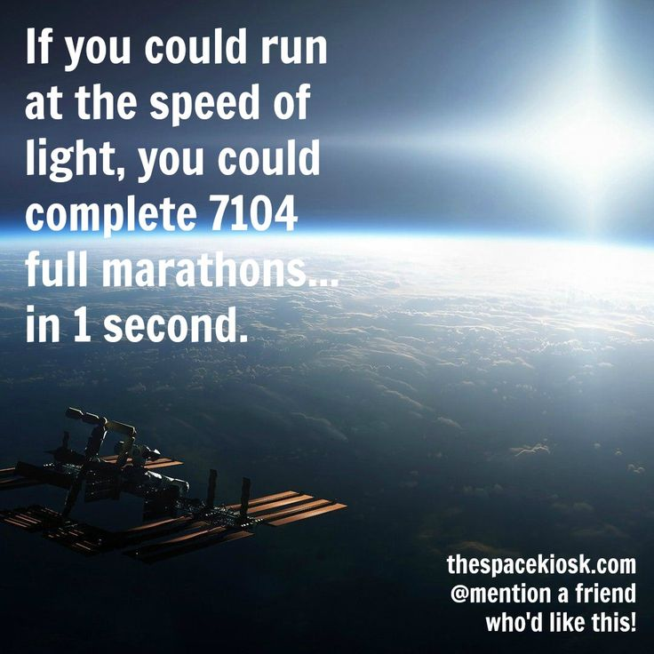 Any runners in the house? Mind blowing space facts about the Universe for astronomy / astrophysics fans! Also make sure to visit www.kidsinorbit.com - 100% dedicated to kids science / astronomy! Image: NASA
