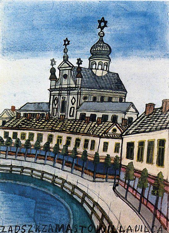 Krynicki Nikifor (Poland, 1895 - 1968) «Widok z Krynicy»