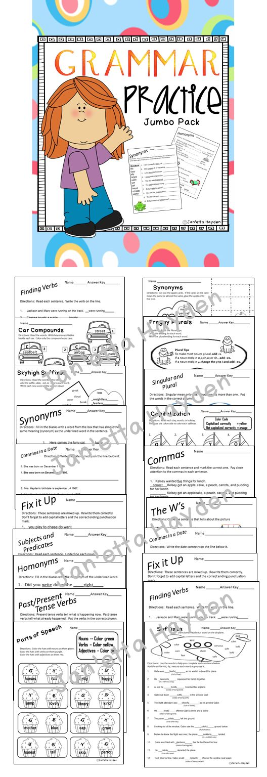 This is too good to pass up!  Pin for later!!  If you need NO PREP grammar practice worksheets for your students, this is for you. 22 Common Core Standards are addressed for 1st-3rd grades. These are fun worksheets that will give you a true picture of mastery. Some of the standards included are comas, plurals, the w's, past and present tense, suffixes, compound words, punctuation, subjects and predicates, parts of speech, and synonyms.