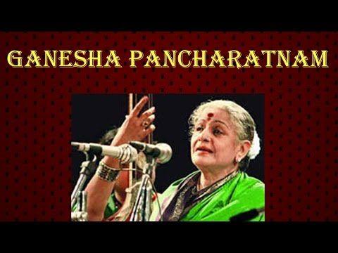 Ganesha Pancharatnam with lyrics and meaning - YouTube