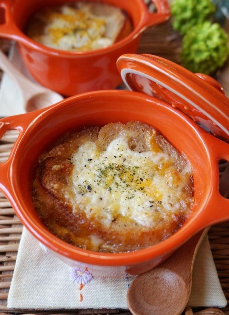 じっくりコトコト♪本当においしいオニオングラタンスープの作り方 | レシピサイト「Nadia | ナディア」プロの料理を無料で検索