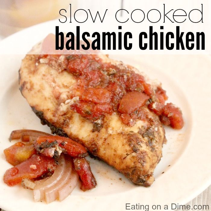 This crock pot balsamic chicken recipe is easy to make and very frugal. The balsamic flavor combined with the tomatoes is perfect for any weeknight meal.
