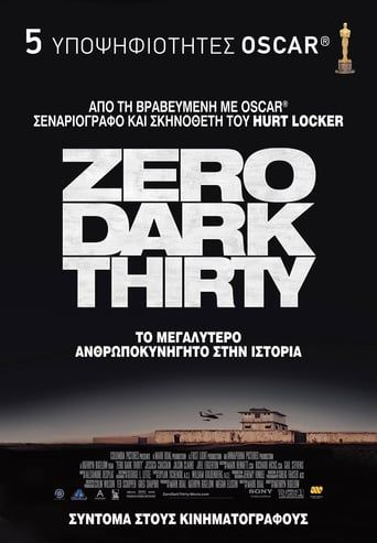 Download Film Zero Dark Thirty 2012