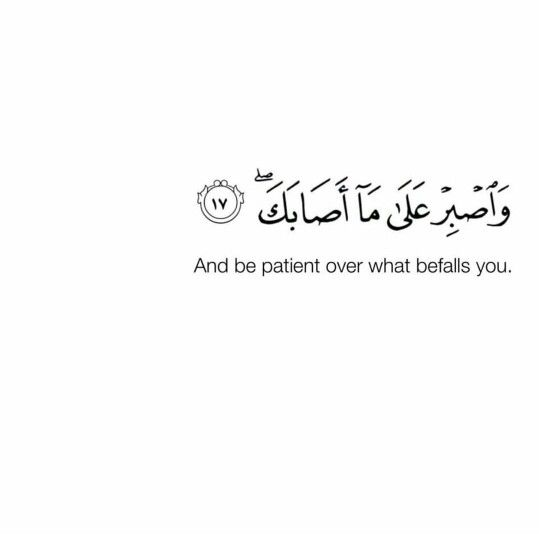 Tattoo Quotes Quran: Best 25+ Arabic Quotes Ideas On Pinterest