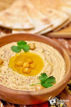 Рецепт Хумус