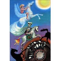 Behold a Pale Horse by William Cooper