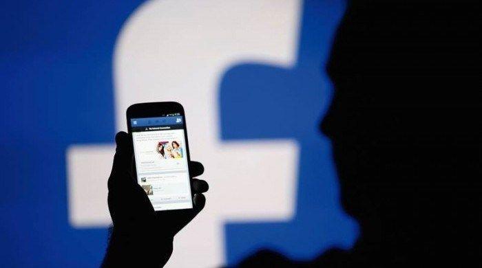 Cómo designar un administrador de Facebook en caso de muerte