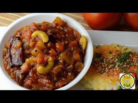 chicken gravy recipe by vah chef coconut chutney