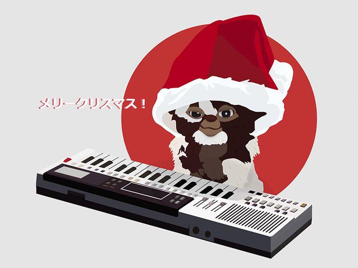 *Merīkurisumasu! Merry Christmas! by Patricia Martinez