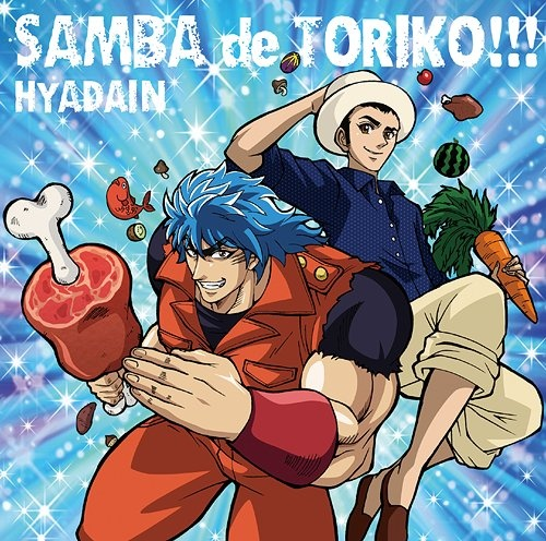 Toriko ED5 Single Samba de Toriko!!! Anime, Dbz, Samba