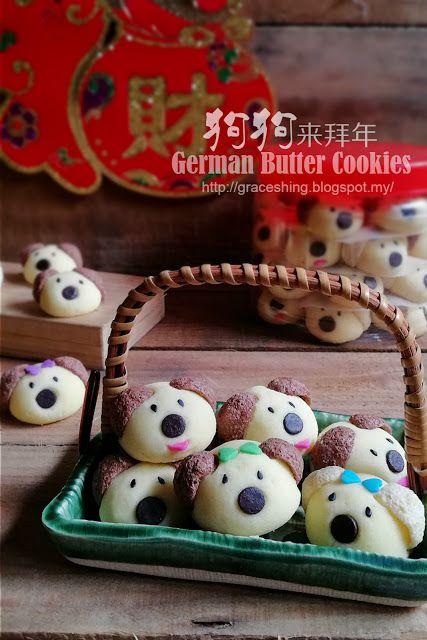 Grace's Blog 欣语心情: 狗狗来拜年 ~ 德国酥饼 German Butter Cookies [Doggies Cookie...