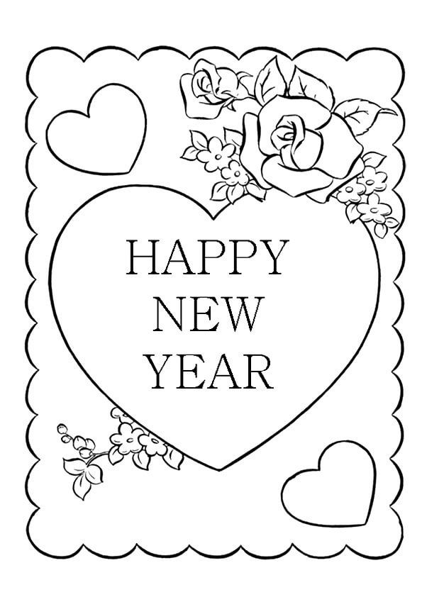 10 Best New Year Coloring Pages Images On Pinterest Happy New New Years Coloring Pages