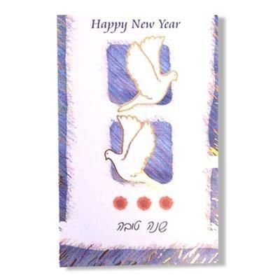Happy New Year Shana Tova - Pretty Doves - 6 Greeting Cards and Envelopes Per Order
