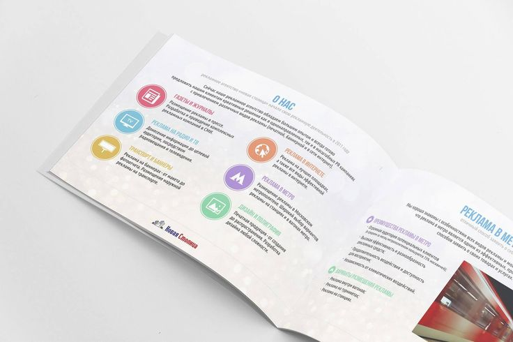 Новая Столица  http://srt.ru/portfolio/novaya-stolitsa-prezentatsii-i-vizitki/  КЛИЕНТ: Новая Столица   Разработка полиграфической продукции для рекламного агентства «Новая Столица», а именно дизайна презентаций и визиток. Работа была выполнена полностью с нуля, в пожеланиях заказчик уточнил, что хочет видеть яркий и запоминающийся дизайн. Для решения этой задачи, специалисты студии выбрали яркие насыщенные цвета. Информация в презентации и визитках подается с помощью стильных иконок и…