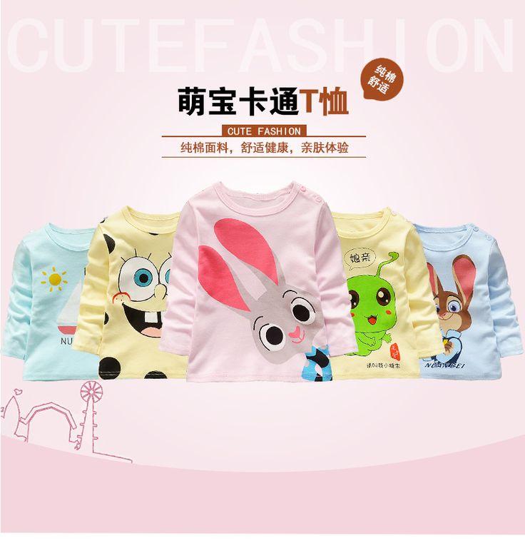 >> Click to Buy << 2017 Spring and Autumn new children's cartoon T-shirt cotton boy girl Korean long-sleeved shirt  baby buckle shirt #Affiliate