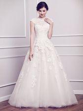 Svatební šaty - PL1578 / Klikněte pro více informací