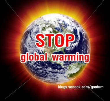 Global warming essay | - DC IELTS