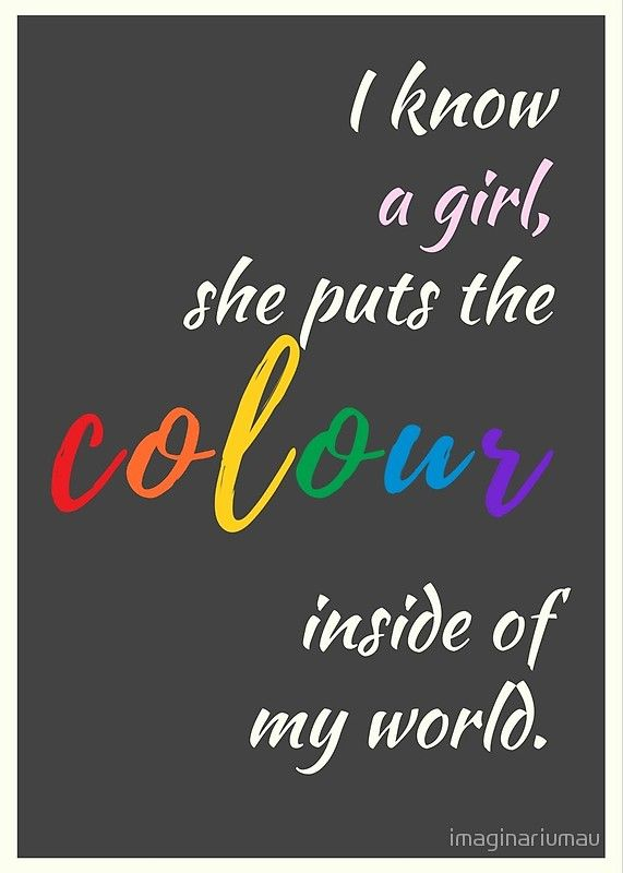 Colour Love Quotes