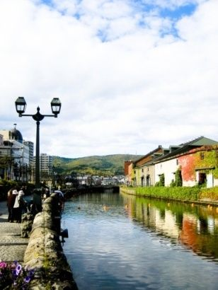 Otaru Hokkaido, Japan (Best Honeymoon Destinations In Asia) 1