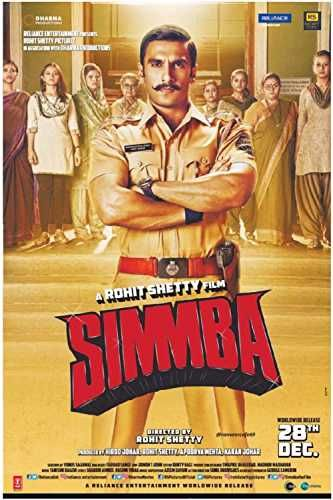 Simmba 2018 Action Movies In 2019 Movies Full Movies Download
