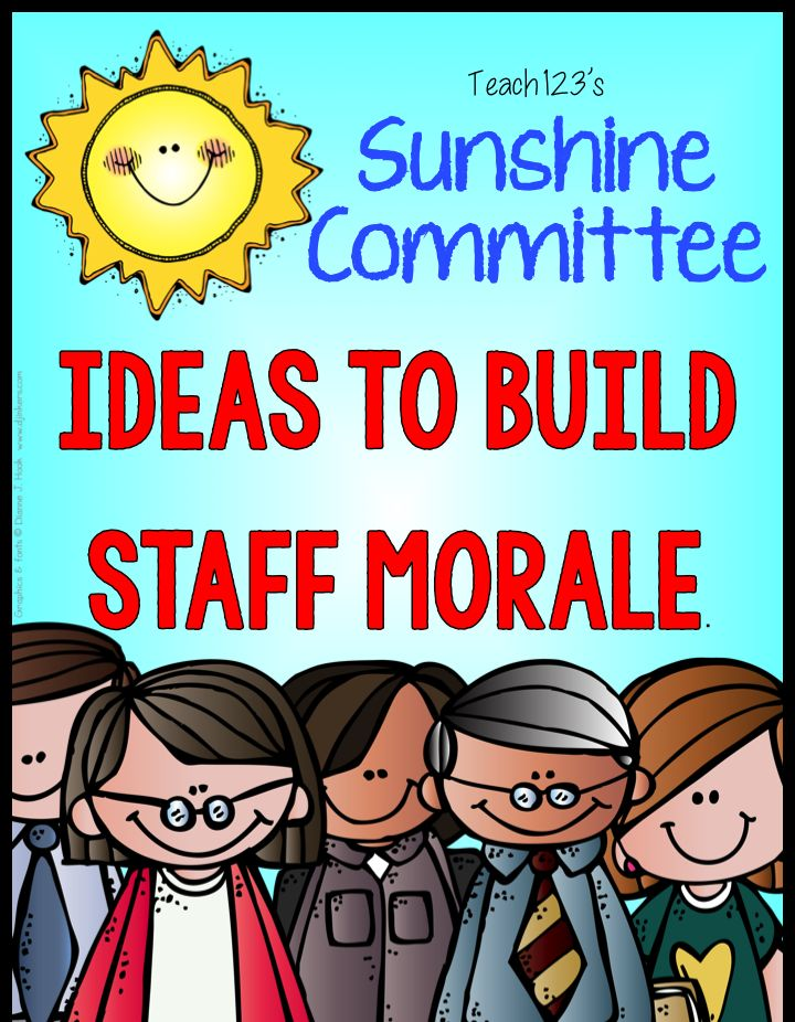 Sunshine Committe - Social Committee - Ideas for Fall - tips to help build staff morale plus free printables.