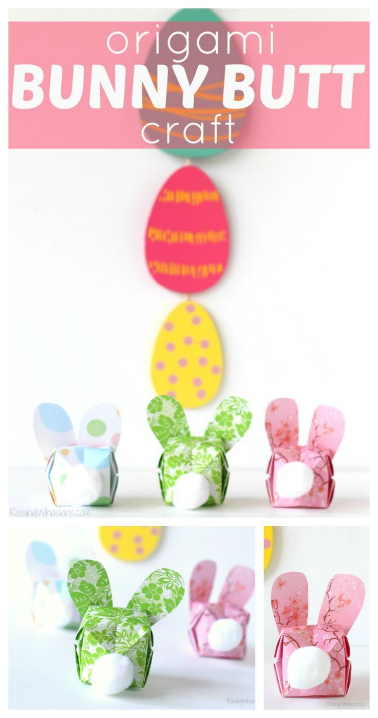 Easy Origami Bunny Butt Easter Craft + Video Tutorial - Raising Whasians via @raisingwhasians