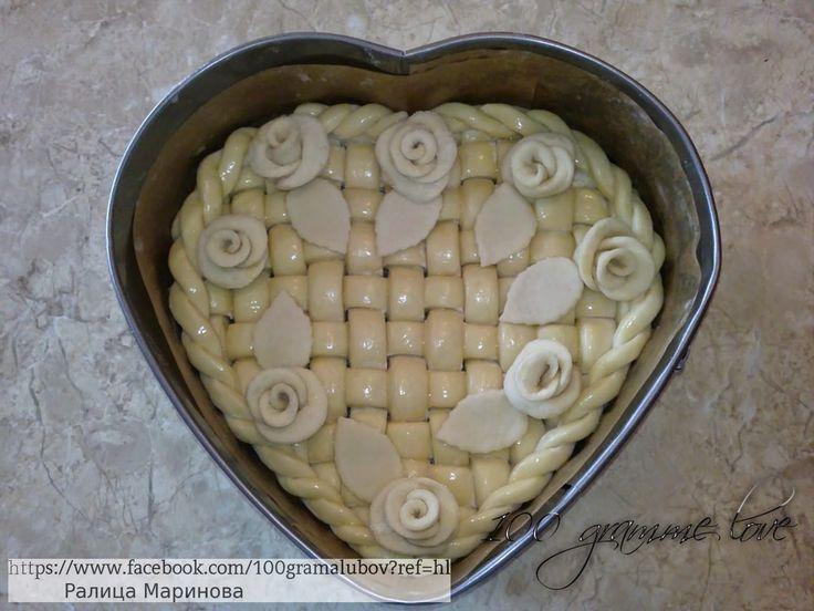 Щипка сол,шепа захар и 100 грама любов...от Ралица Маринова: Пита Сърце