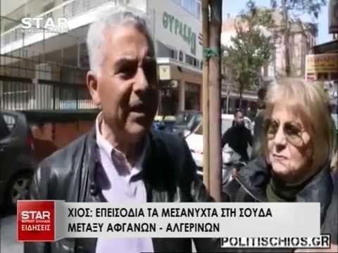 Δελτίο Ειδήσεων STAR Β.Ελλάδος 23 Μαρτίου 2017 - YouTube