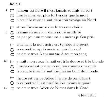 Poème en acrostiche à LOU - Adieu - Guillaume Apollinaire