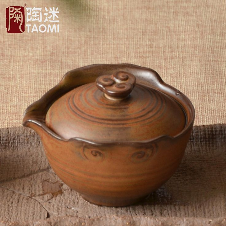 Coffee Tea Sets,Brown Ceramic Teapot Gaiwan Tea Cup,Porcelain Tea Kettles,Vintage Pot,Chinese Kung Fu Tea Set,High Quality