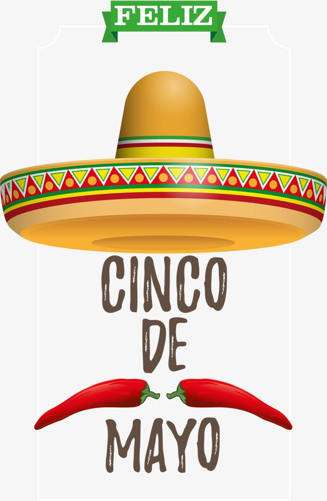 Hat Png And Clipart Clip Art Mexican Hat Clipart Images