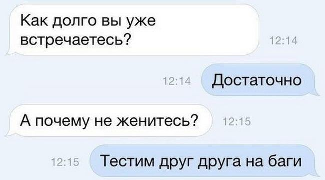 Смешные SMS сообщения http://chert-poberi.ru/umor/smeshnye-sms-soobshheniya.html