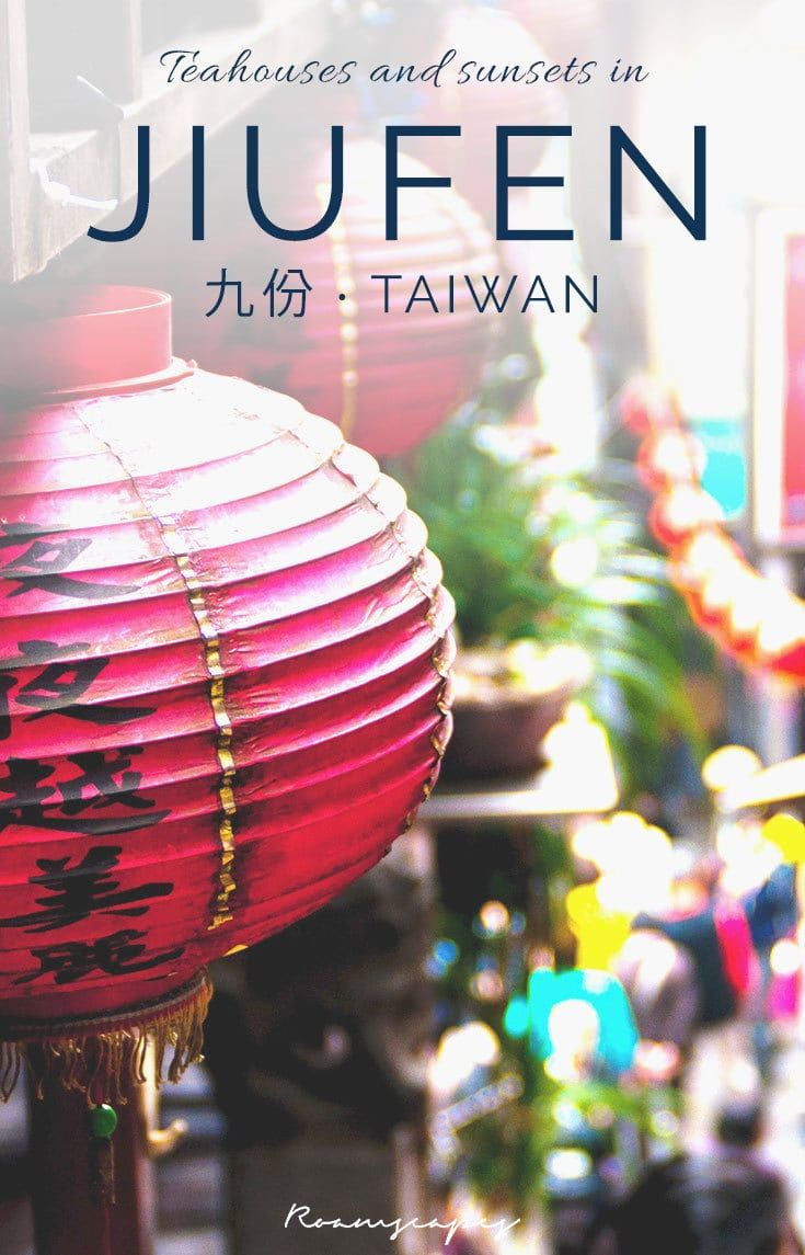 No, Jiufen did not inspire Hayao Miyazaki's film Spirited Away - but it's still immensely scenic and worth a visit. Here's how you can spend a day exploring Jiufen Old Street and its surroundings, plus options to add Shifen, Jinguashi, and Keelung. #Jiufen #Taiwan