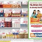 food bazaar supermarket