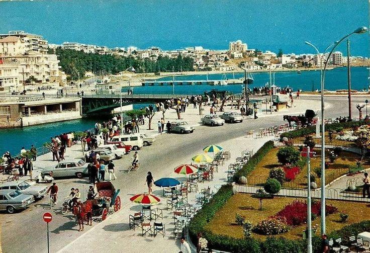 Chalkida 1960 -  Χαλκιδα 1960