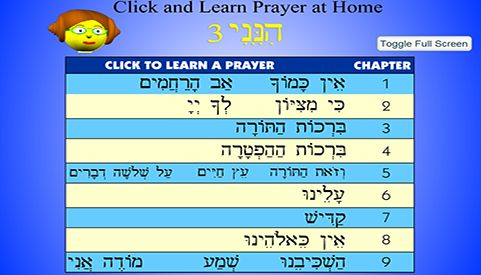 Hebrew for Christians - Learn Hebrew for FREE!