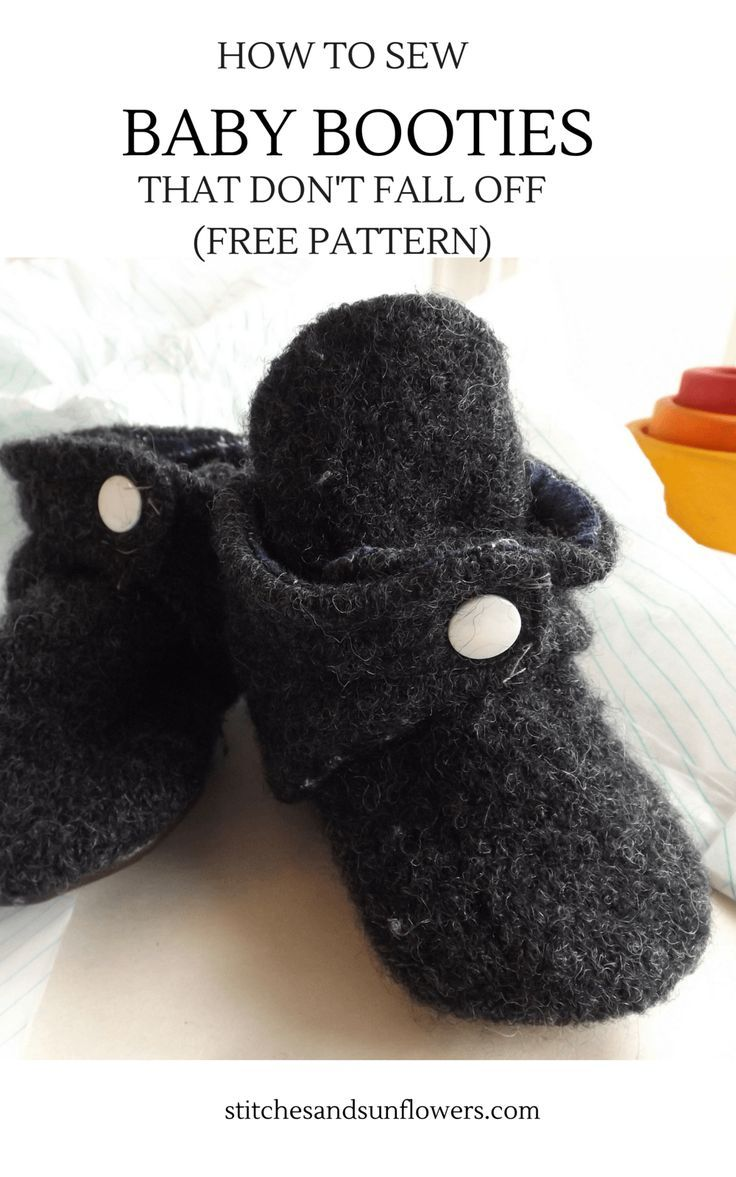 How To Sew Baby Booties That Don't Fall Off (Free Pattern